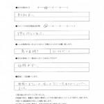 アンケート平本真紀様2