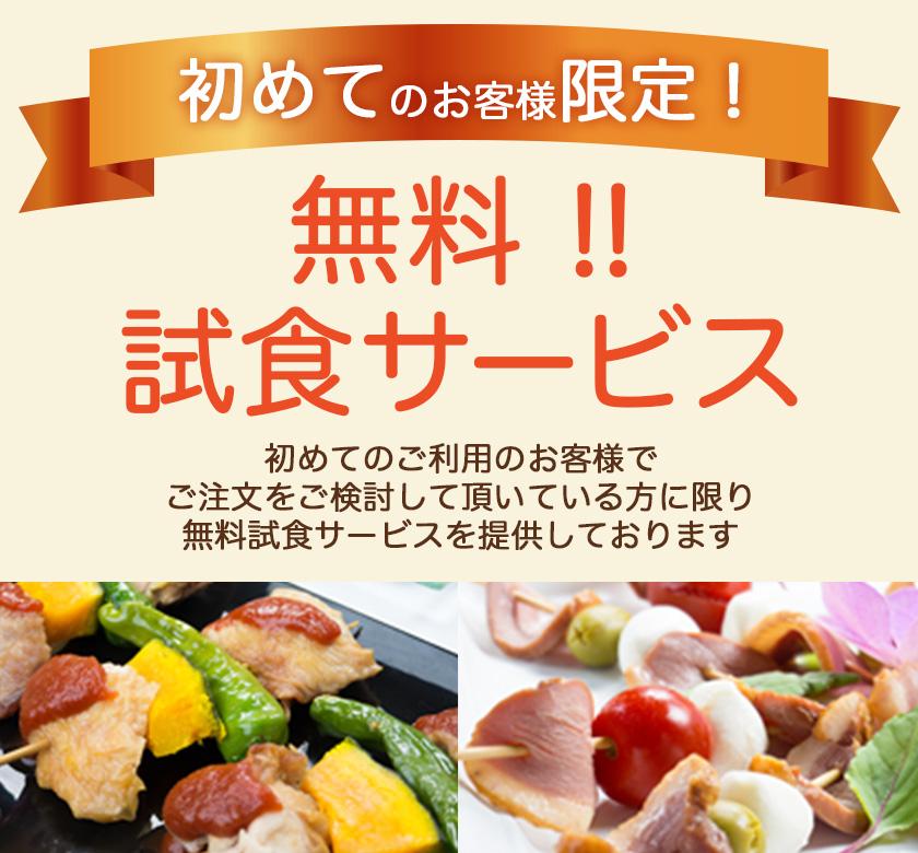 main_sishoku_sp